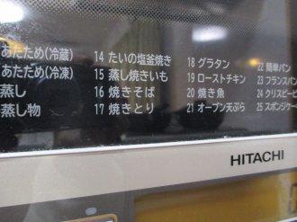 20151220211304.JPG