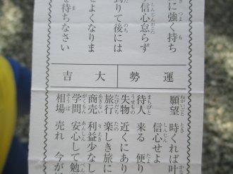 20161013223339.JPG