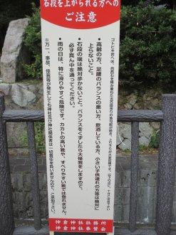 20171111180748.JPG