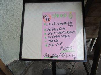 20141129160242.JPG