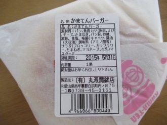 20150531152058.JPG