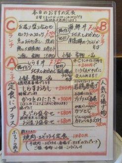 20151010150019.JPG