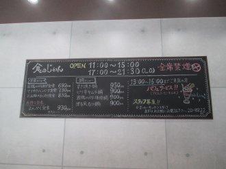 20170819184546.JPG